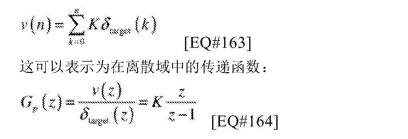 Figure CN106376233AD01131