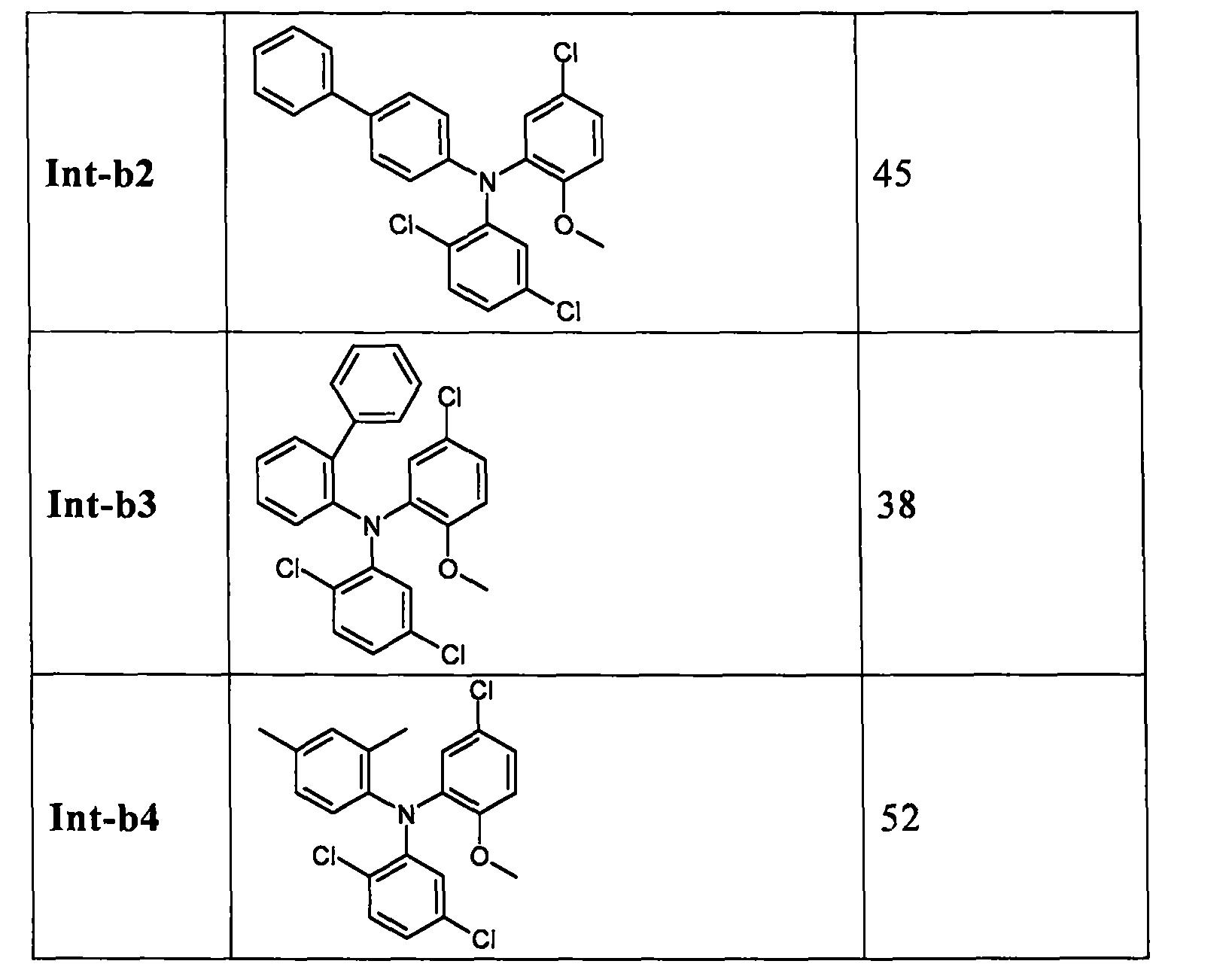 Figure CN107949561AD00451