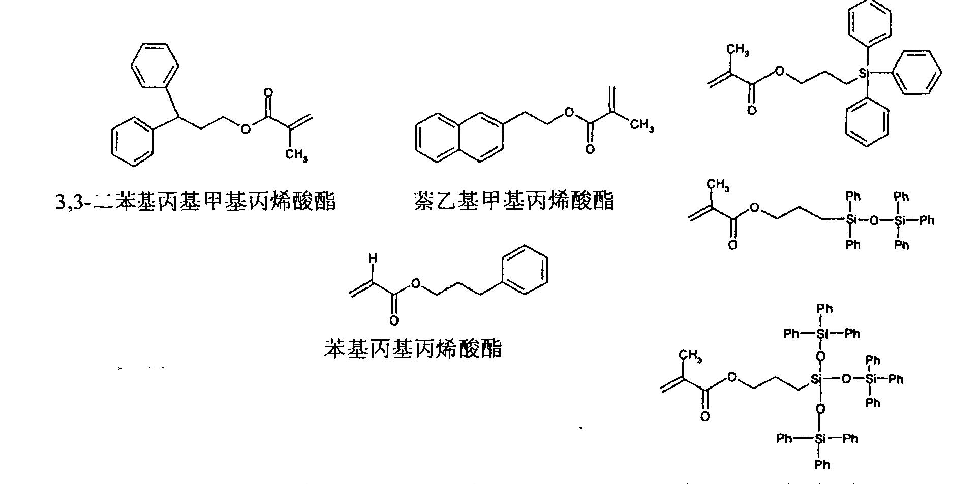 Figure CN101558330BD00121