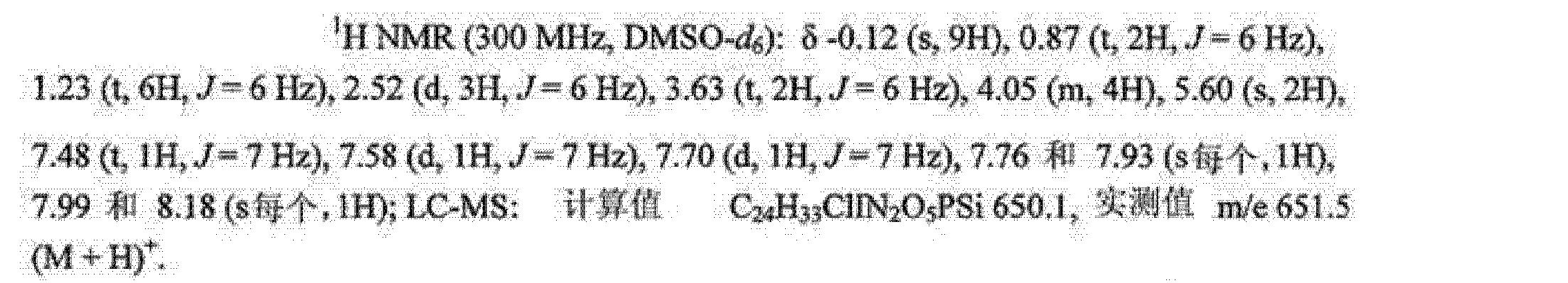 Figure CN102264228AD01003