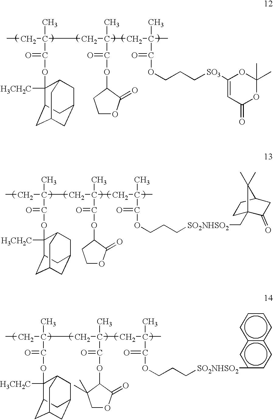 Figure US06596458-20030722-C00052