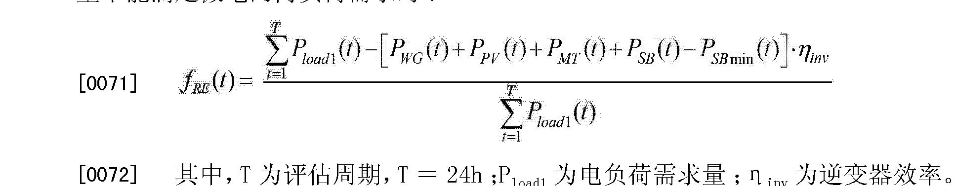 Figure CN102354974BD00093