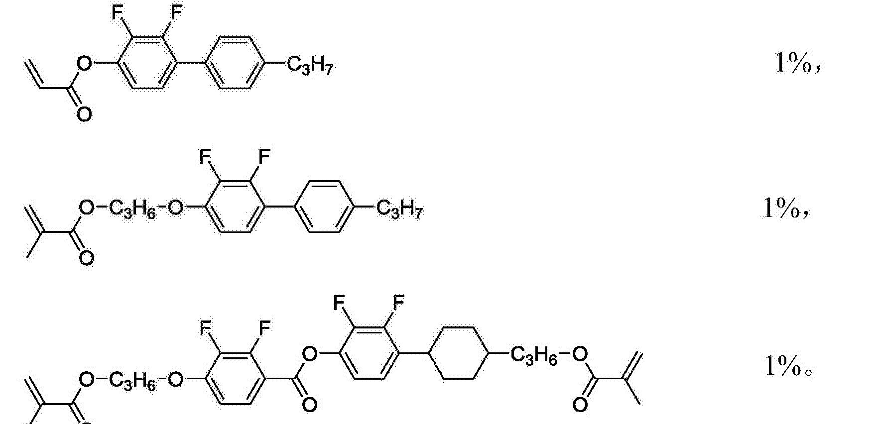Figure CN105602578AD00171
