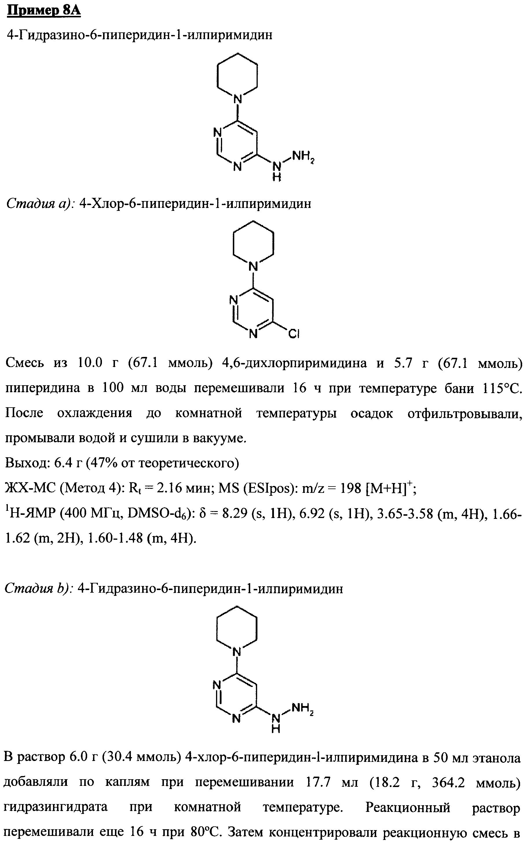 Figure 00000054
