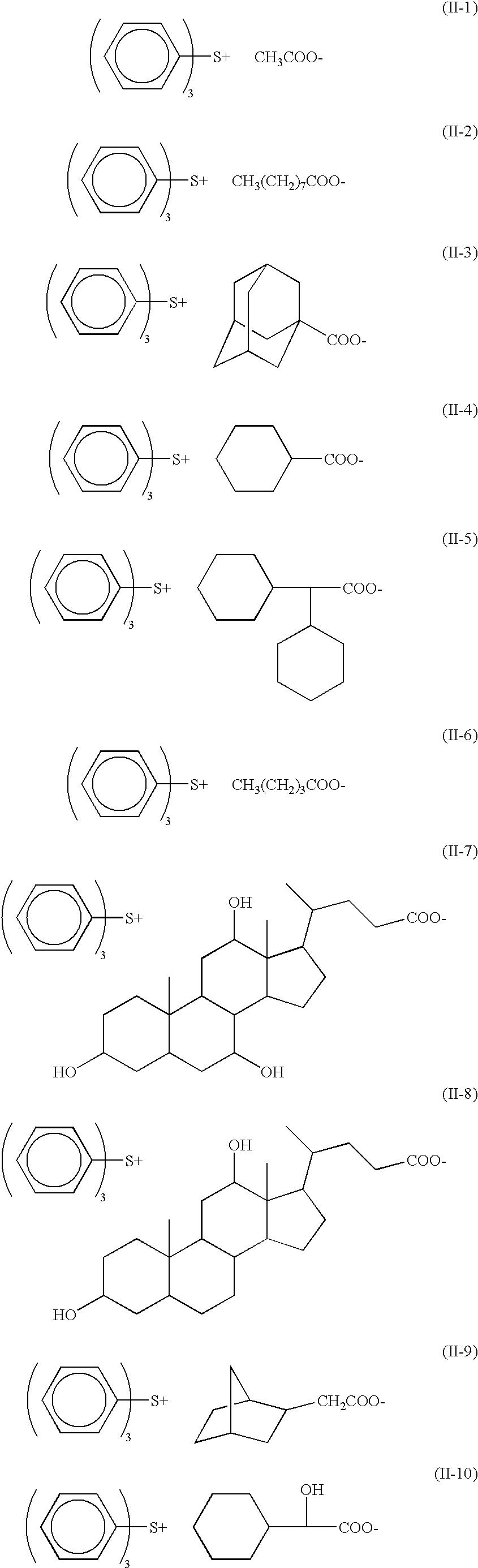 Figure US06492091-20021210-C00083