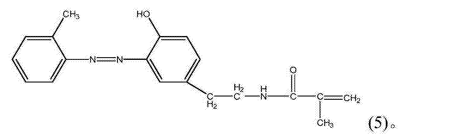Figure CN106810640AC00035