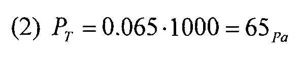 Figure 112010039492484-pct00027