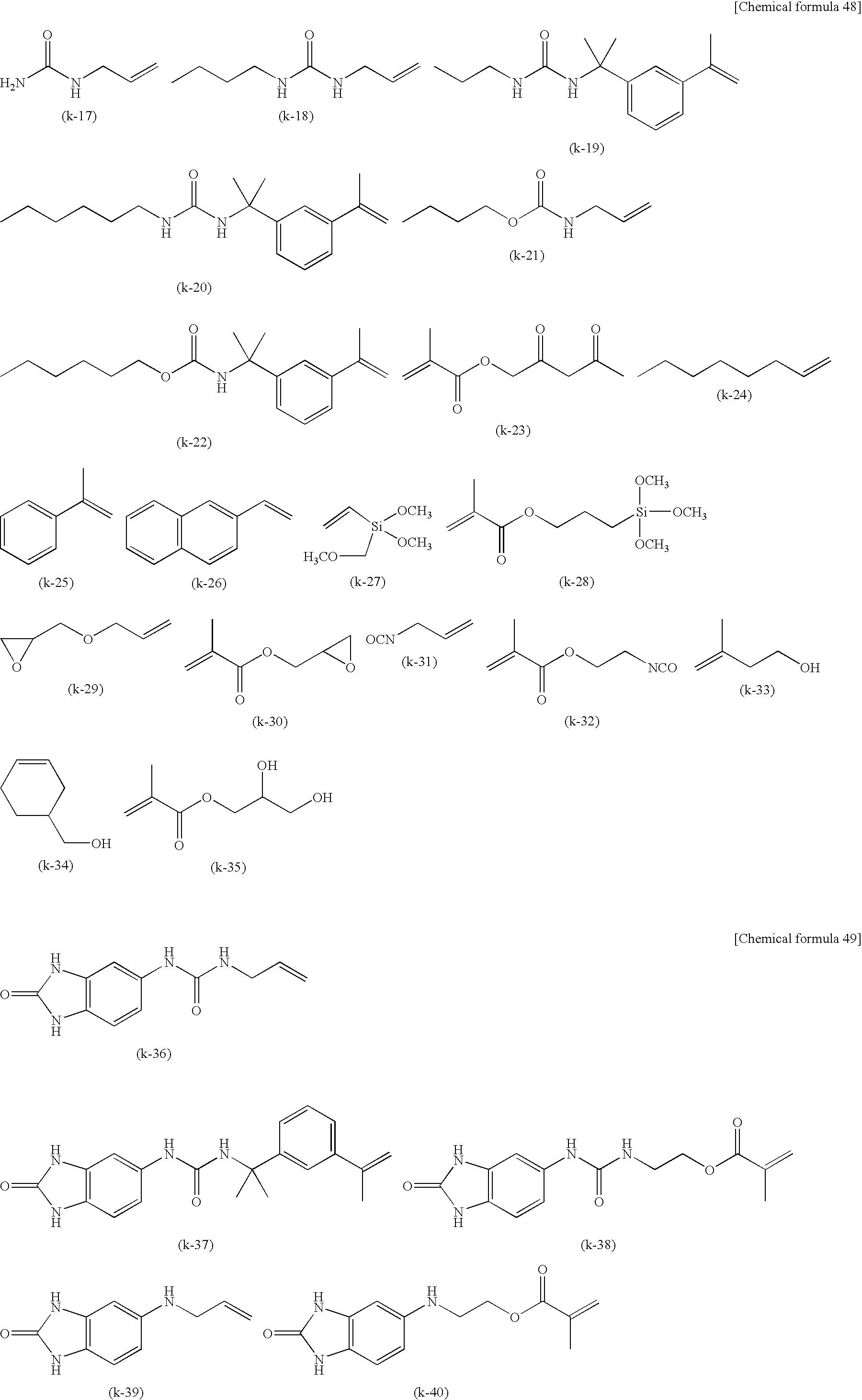 Figure US08319916-20121127-C00048