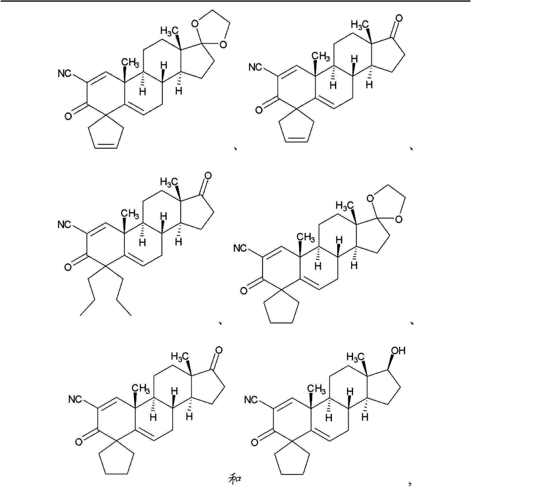 Figure CN102066397BC00041