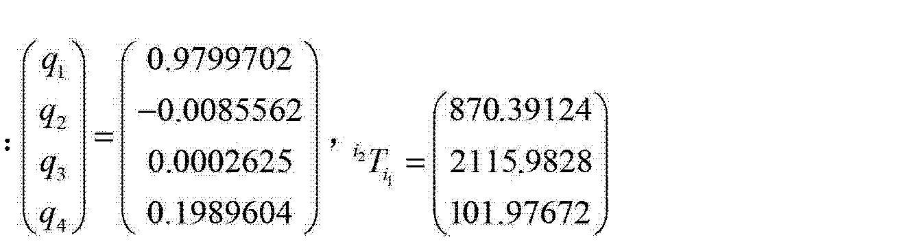 Figure CN104165584AD00242