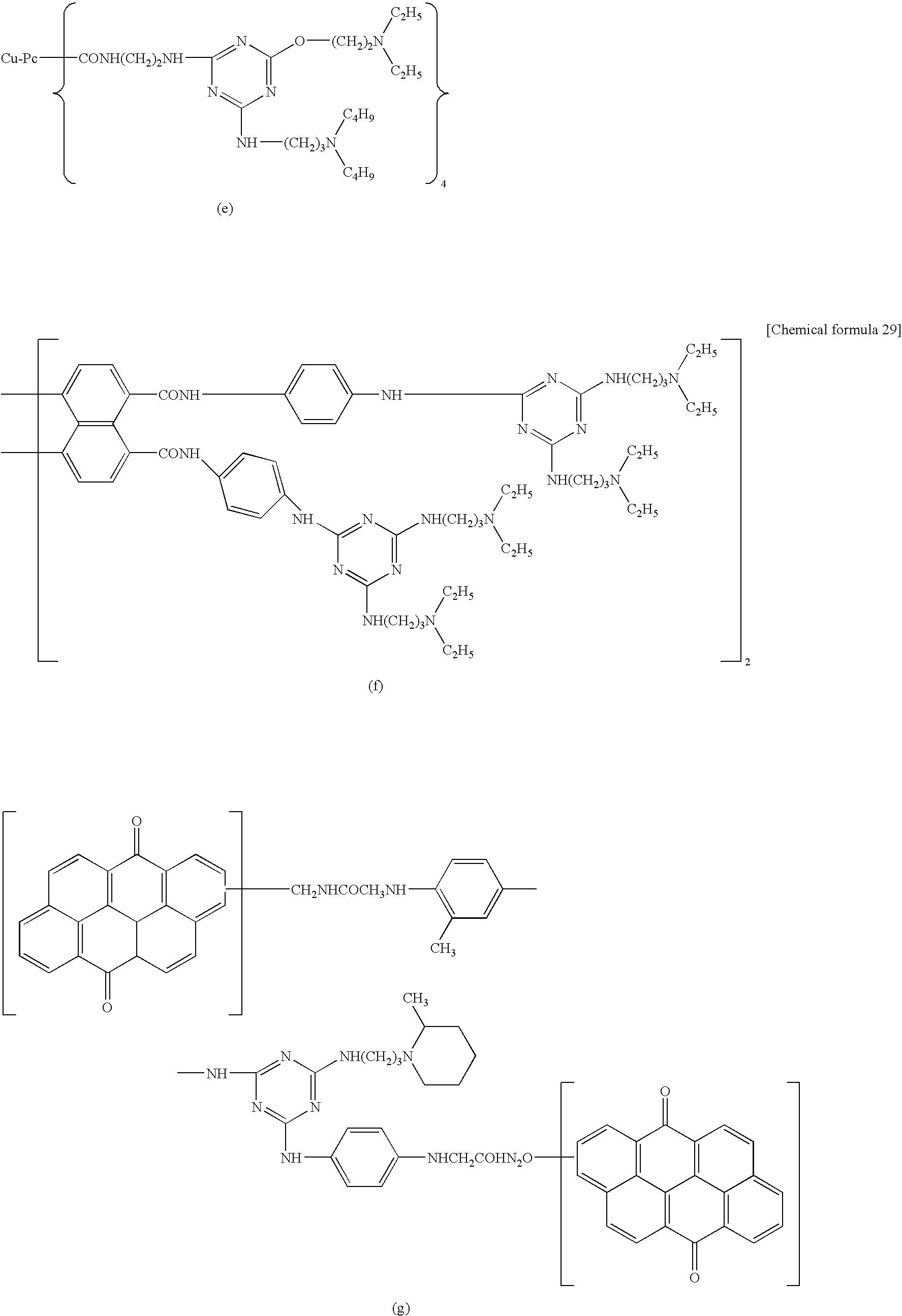 Figure US08319916-20121127-C00027