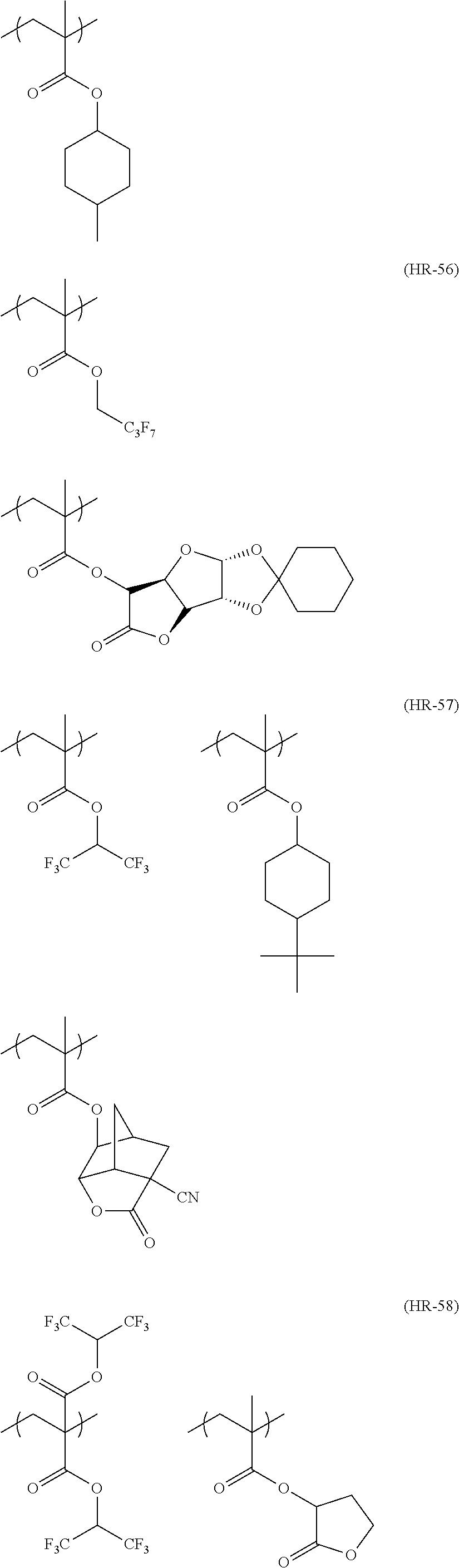 Figure US08404427-20130326-C00163