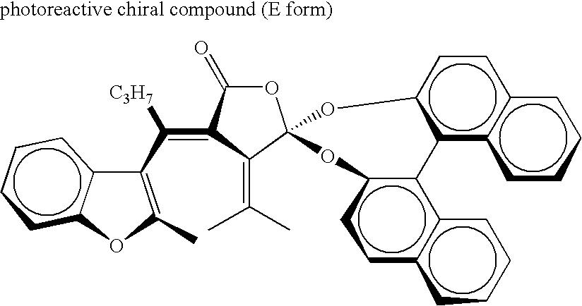 Figure US20050127326A1-20050616-C00018
