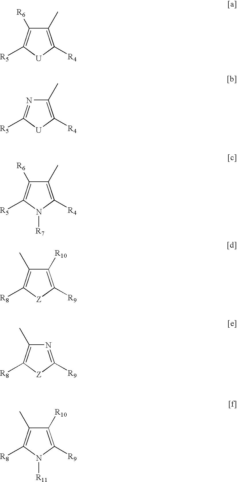 Figure US07572560-20090811-C00017