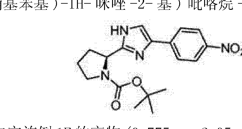 Figure CN102264737AD00372
