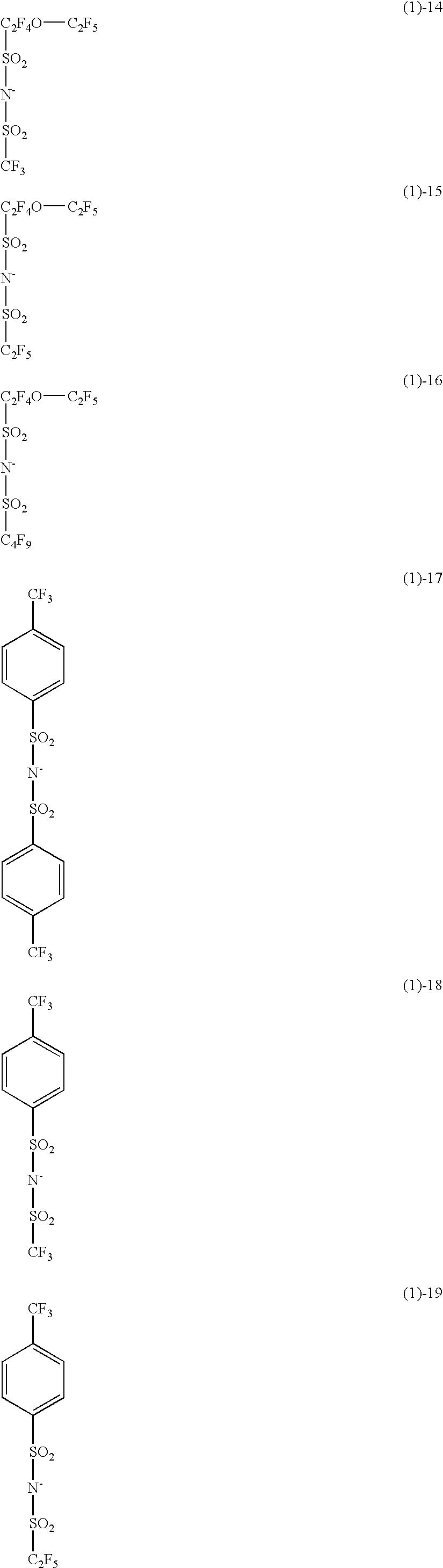 Figure US20030207201A1-20031106-C00005