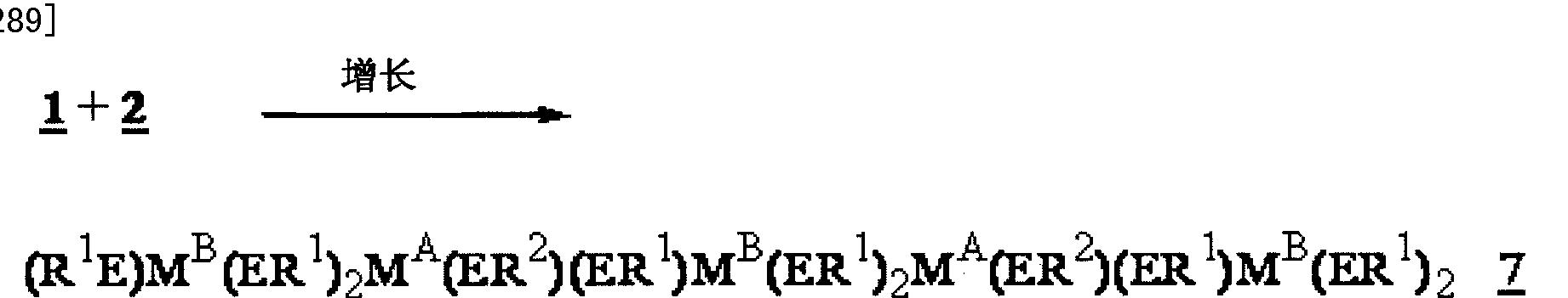Figure CN102471360AD00352