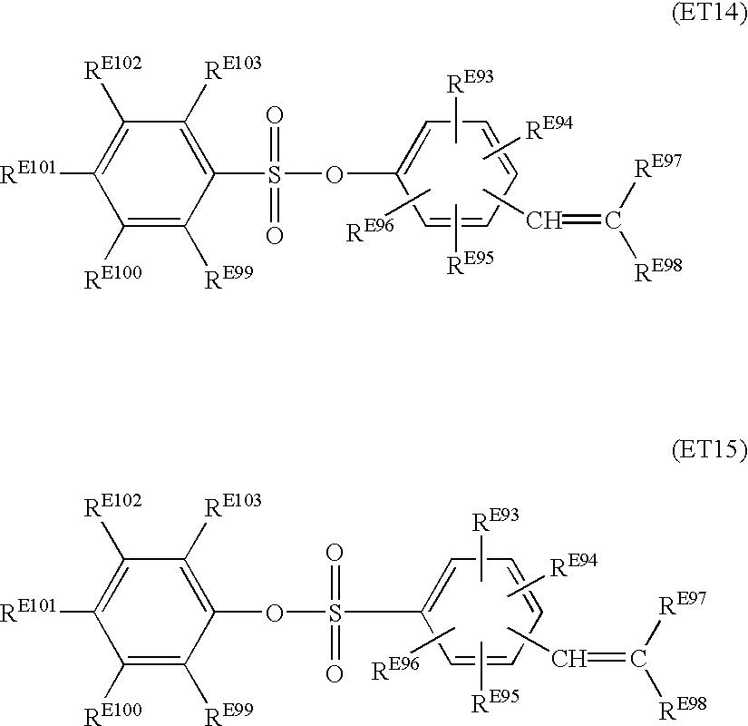Figure US06485873-20021126-C00013