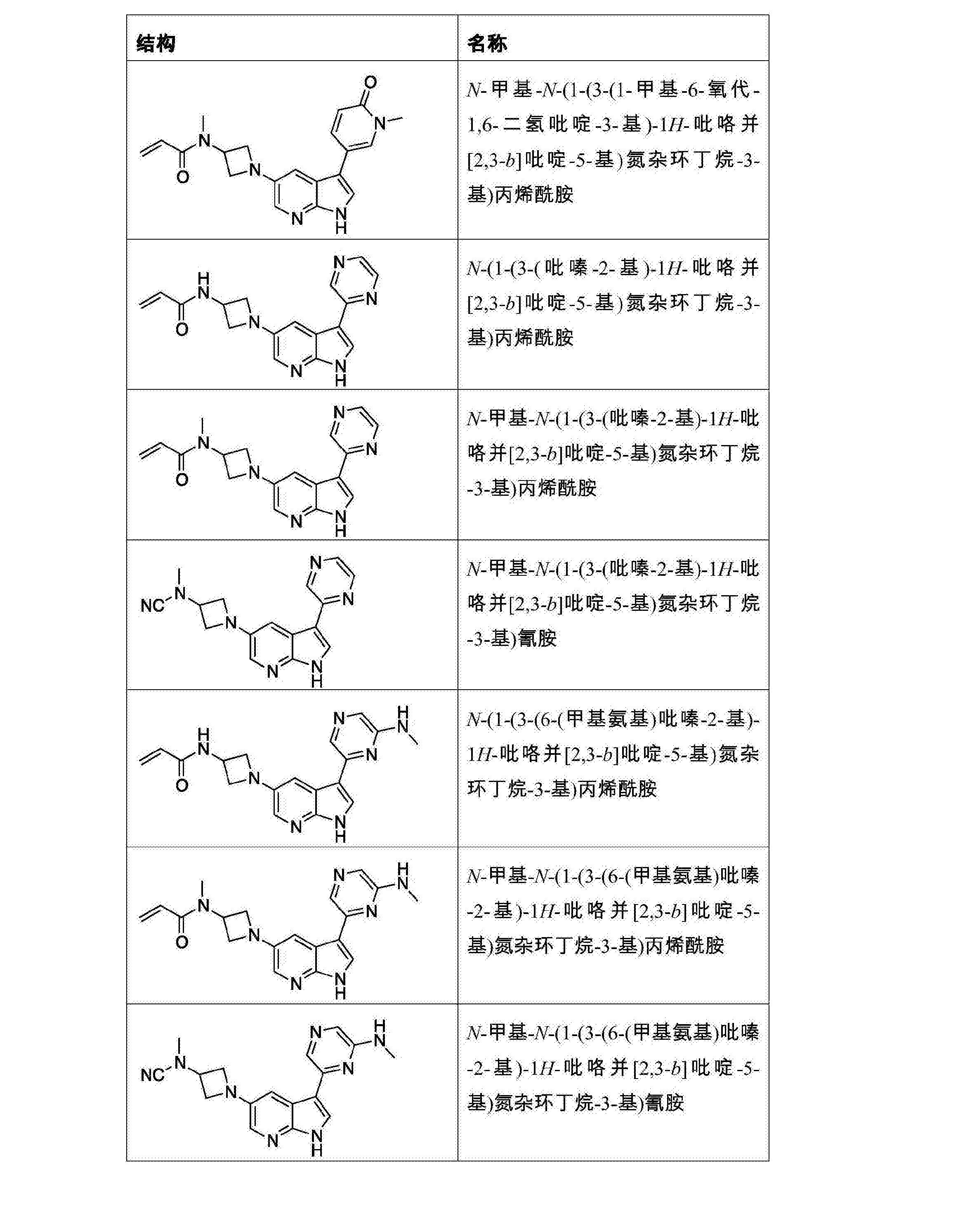 Figure CN107278202AD01031