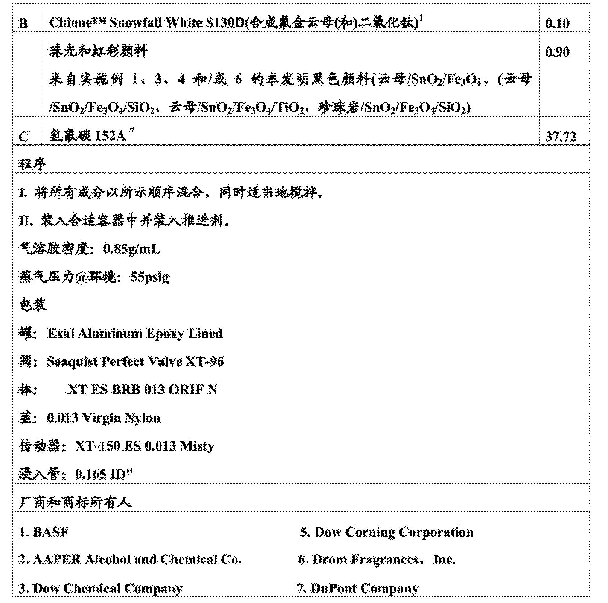 Figure CN103403102AD00281