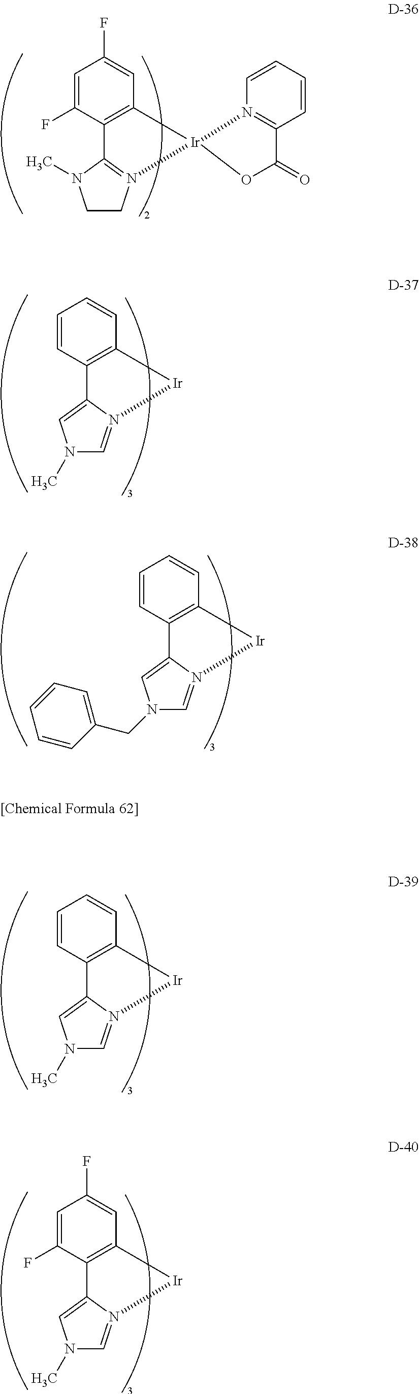 Figure US09935269-20180403-C00072