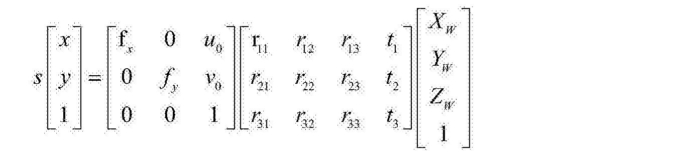 Figure CN103559791BC00025