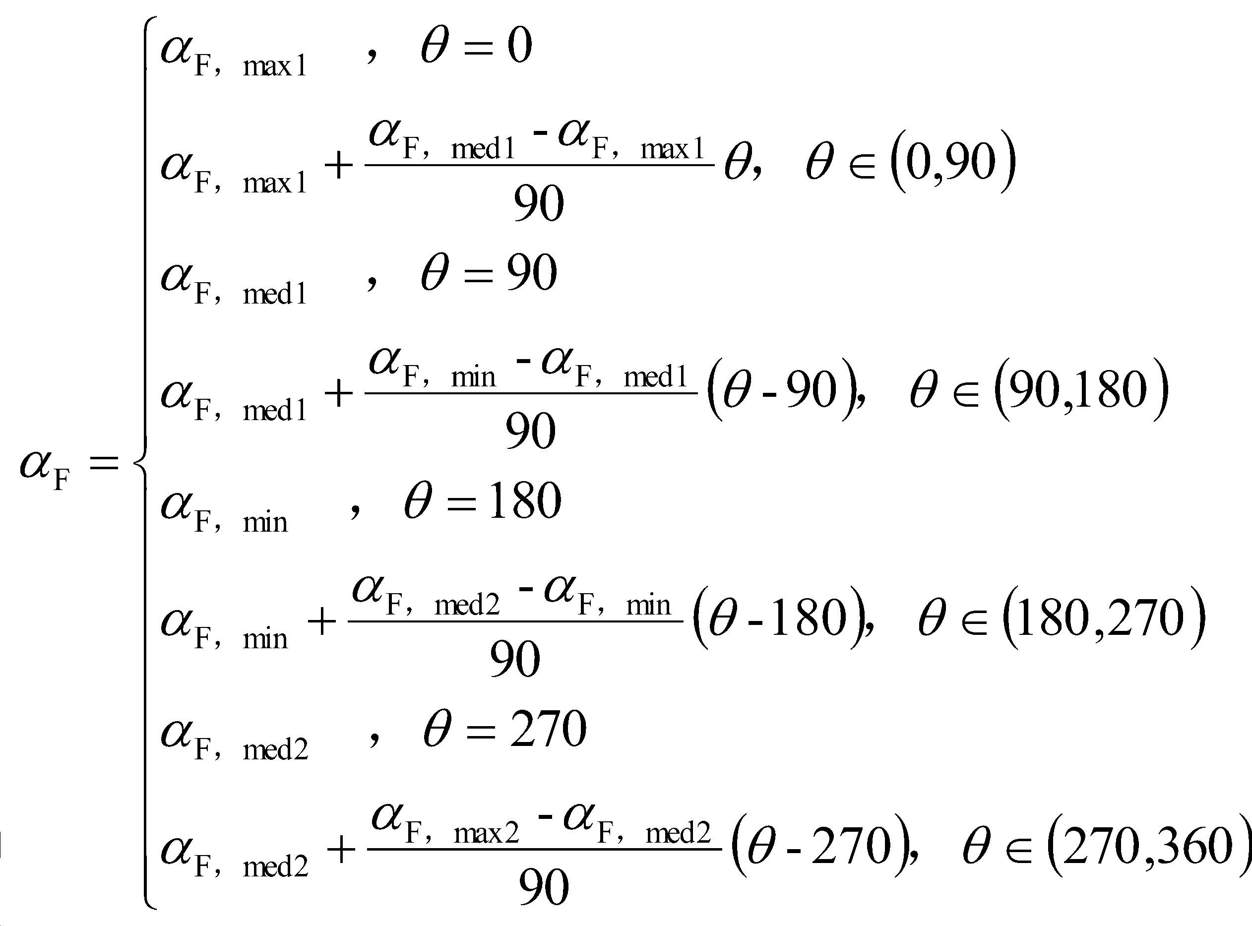 Figure 112015051561716-pat00037