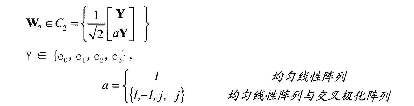 Figure CN102404084BC00033