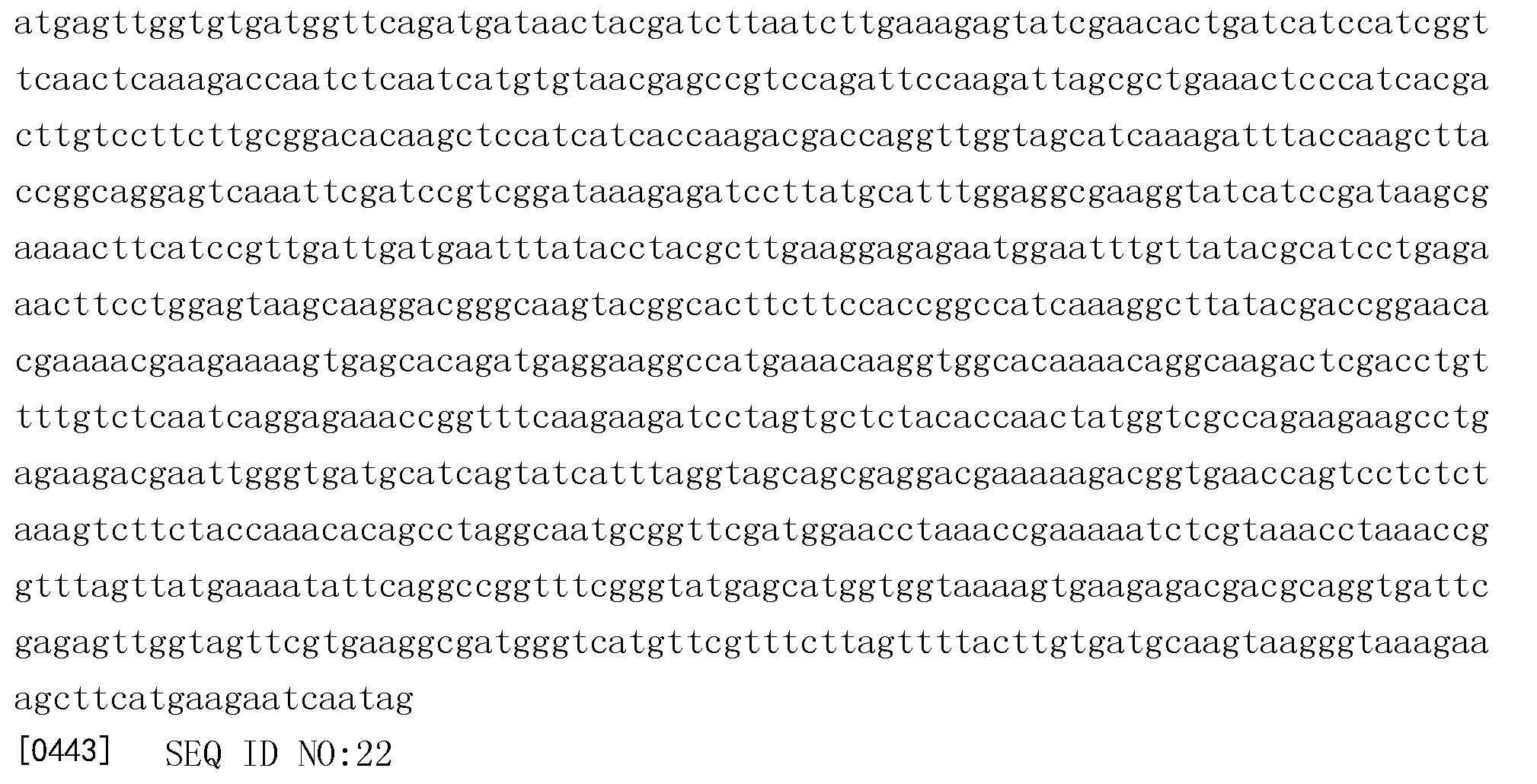 Figure CN103403016BD00601