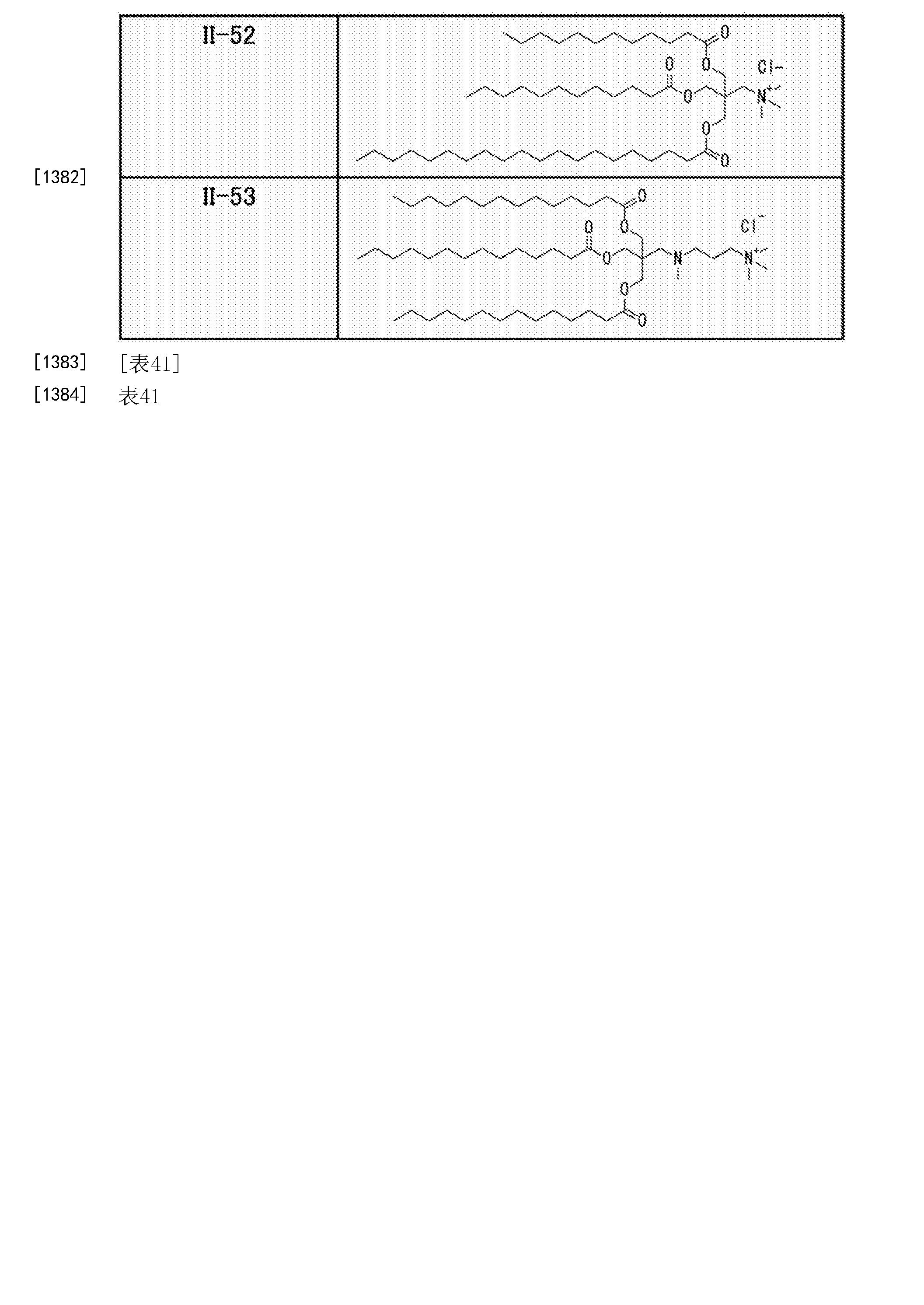 Figure CN107427531AD01621