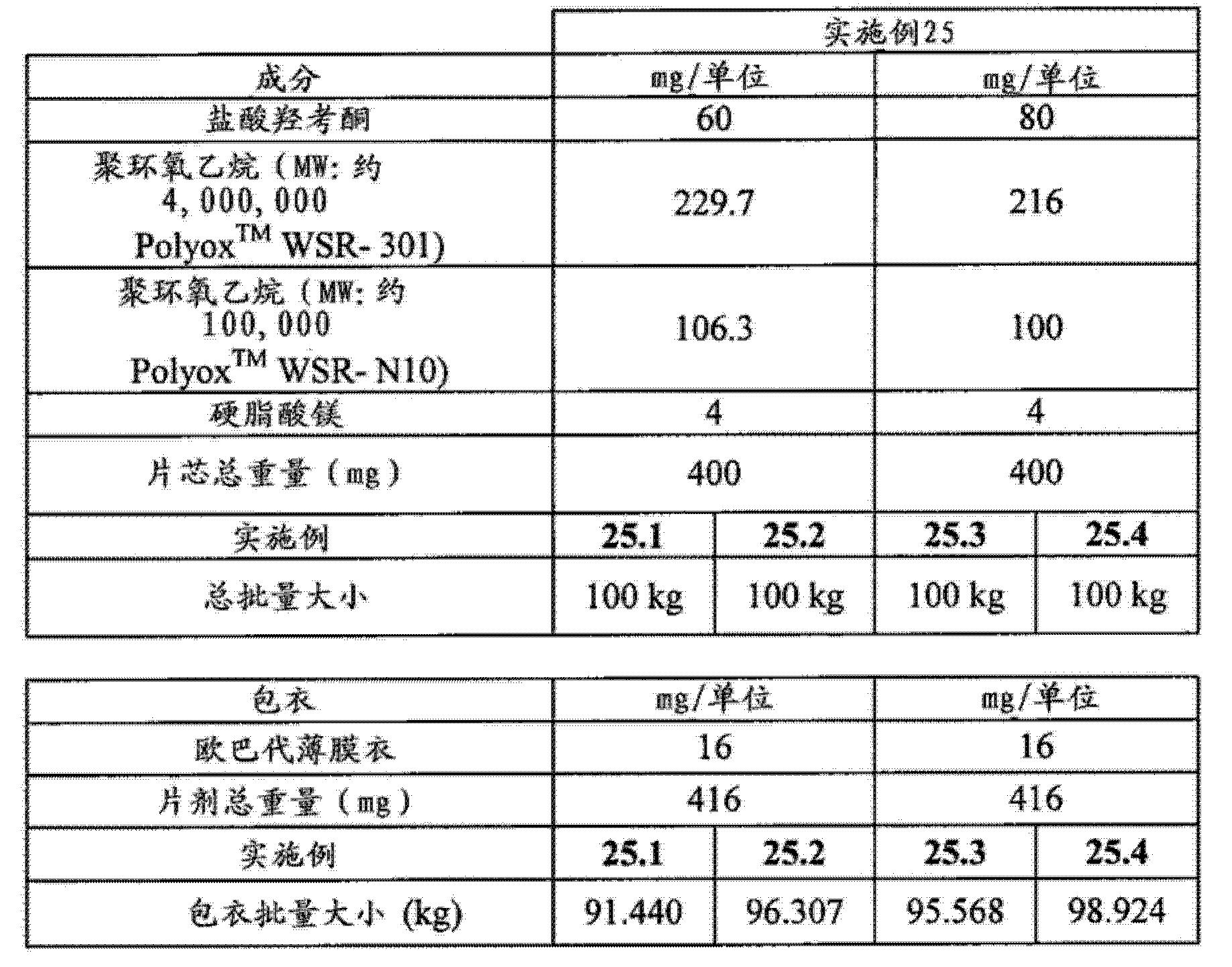 Figure CN102743355BD01522