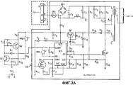 RU2323514C2 - Программируемый силовой преобразователь ...