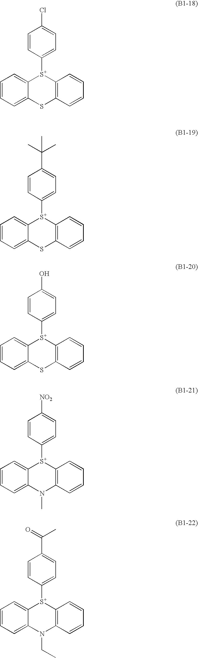 Figure US08852845-20141007-C00013