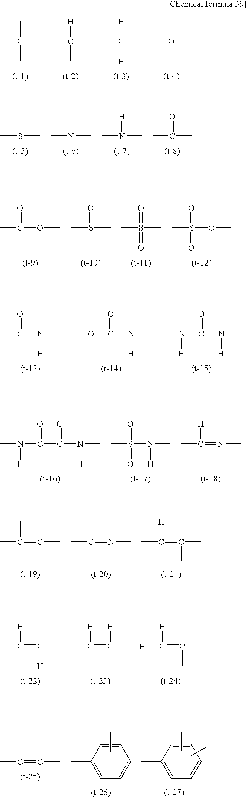 Figure US08319916-20121127-C00037