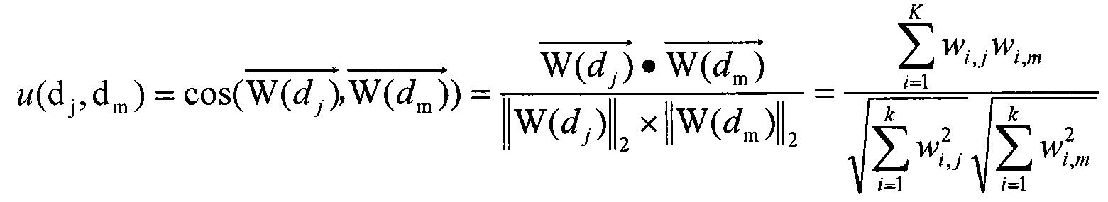 Figure CN102411583BD00131