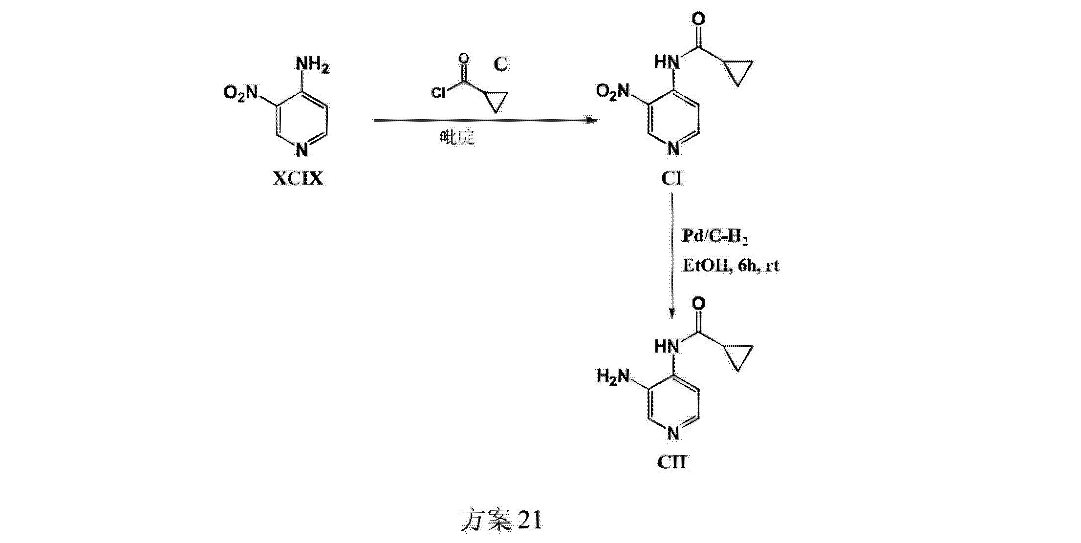 Figure CN103929963AD01591