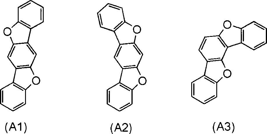 DE102016211086A1 - Heterocyclic compound light-emitting element ...