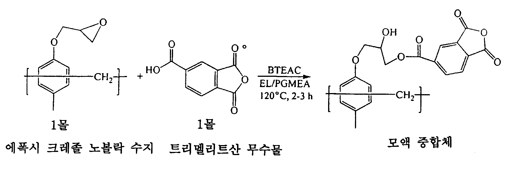Figure 112004034300750-pct00006