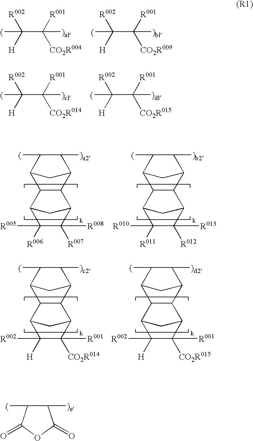 Figure US07687222-20100330-C00029