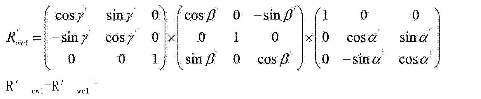 Figure CN102509098BC00021
