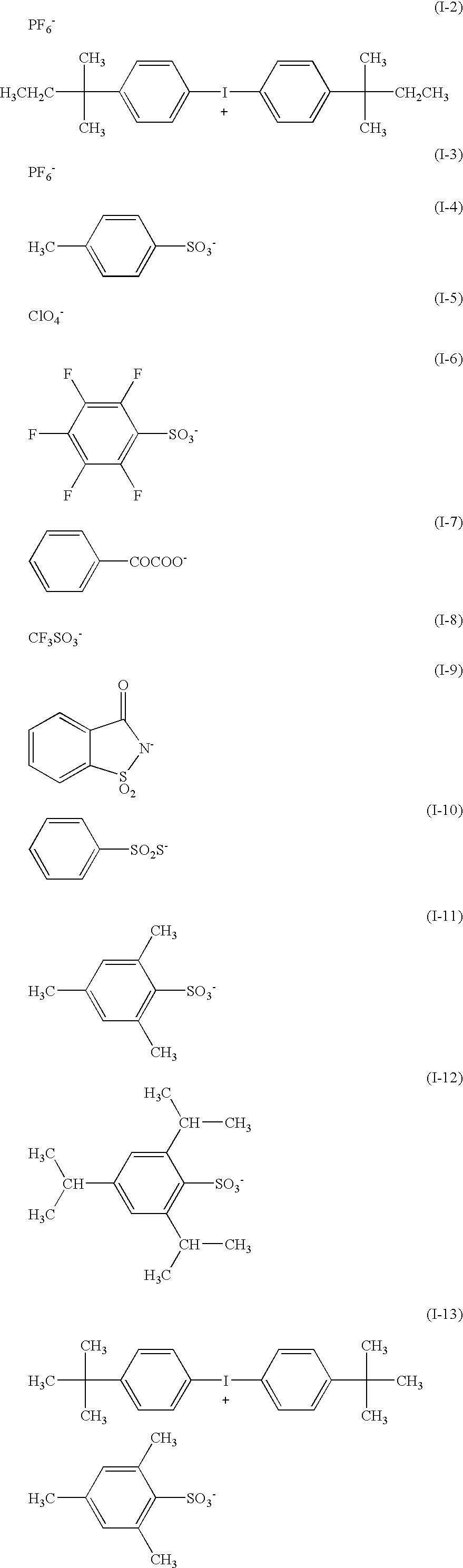 Figure US07910286-20110322-C00017