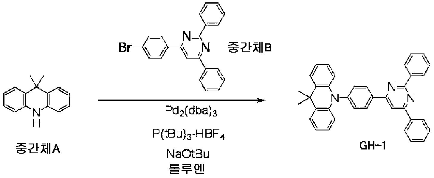 Figure 112013074195699-pct00011