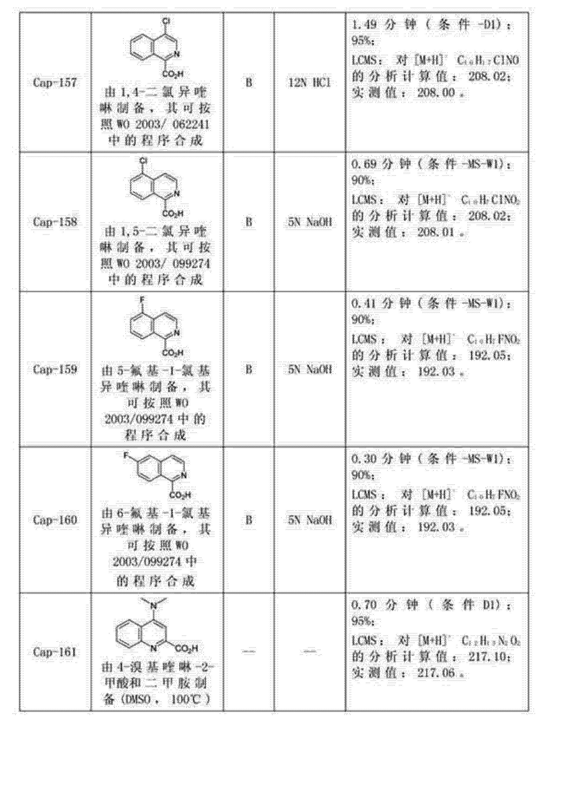 Figure CN102378762AD01071