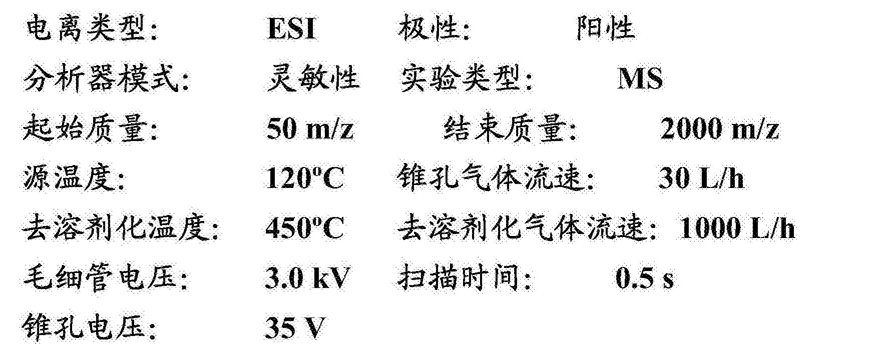 Figure CN108883172AD00642