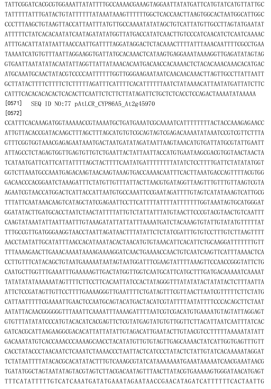 Figure CN103403016BD00861