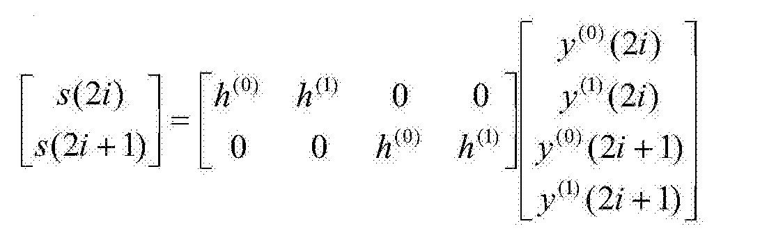 Figure CN103503325BD00112