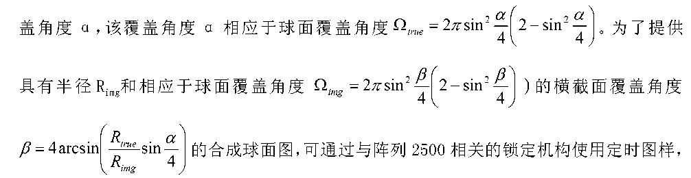 Figure CN104506974AD00181