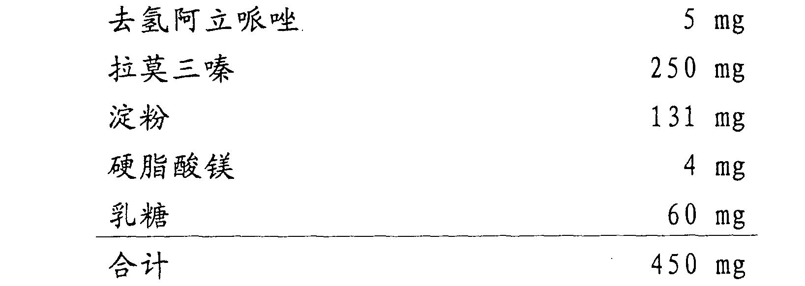 Figure CN102172402AD00252