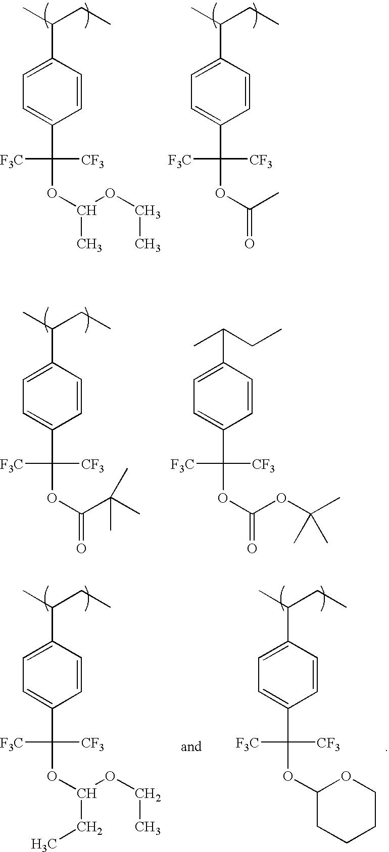 Figure US06864037-20050308-C00048