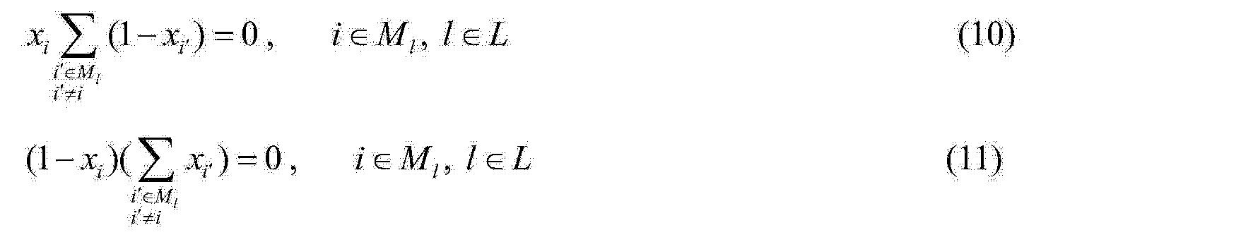 Figure CN103489091AD00114
